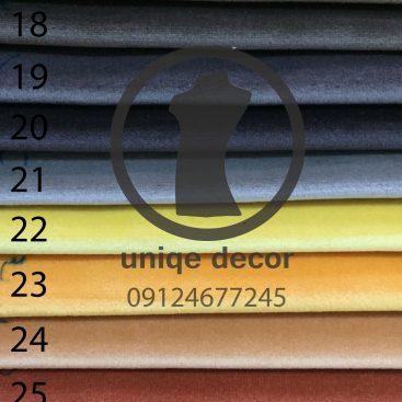سمپل رنگبندی مخمل قهوه ای - زرد - مسی