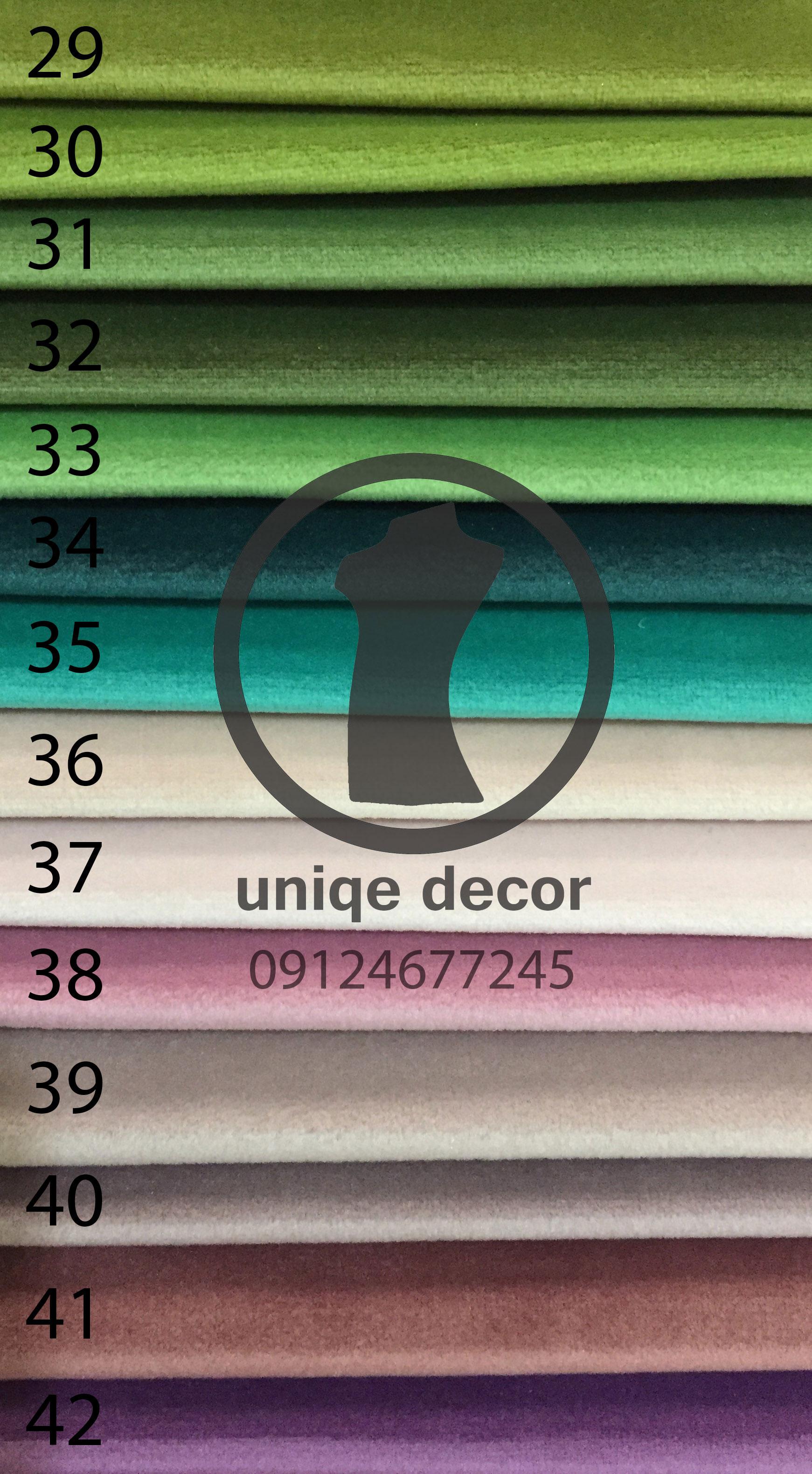 سمپل رنگبندی مخمل سبز - بنفش