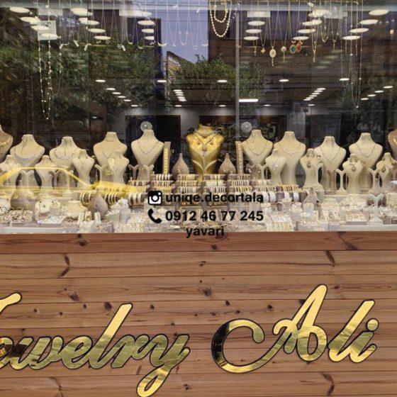 تولیدی مانکن طلا فروشی