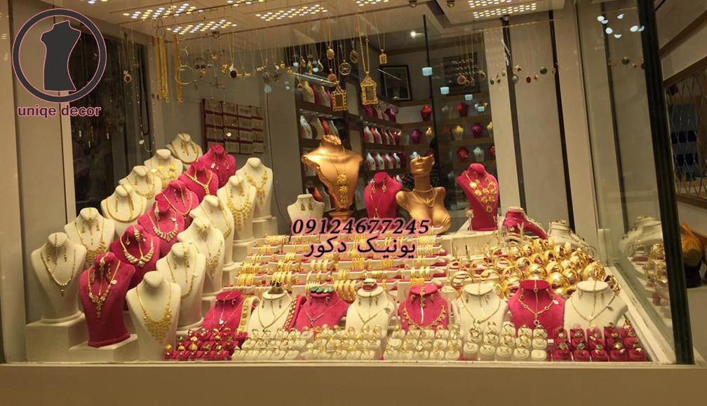 دیزاین ویترین ماکت طلا فروشی